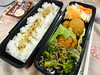 Photo:お弁当 / lunch box By