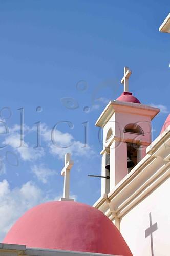 Capernaum ortodox 8