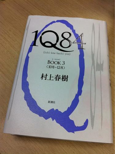1Q84 book 3 読み終わりました