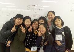 5th grade Winter English Camp