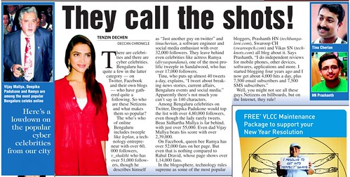 Mentioned in Deccan Chronicle