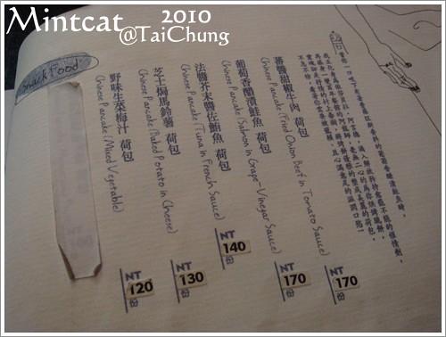2010DSC02809-006