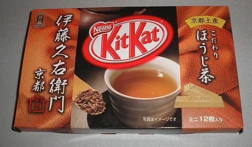 ほうじ茶 (Houjicha) Kit Kats