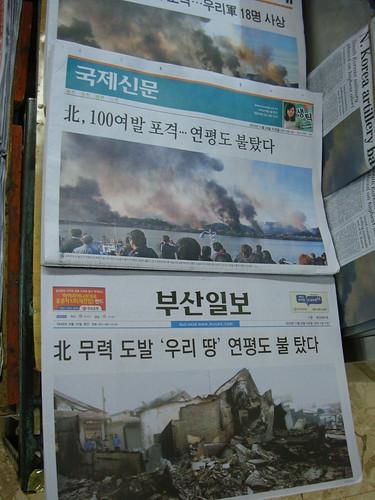 Schlagzeilen nach dem Angriff auf Yeonpyeong