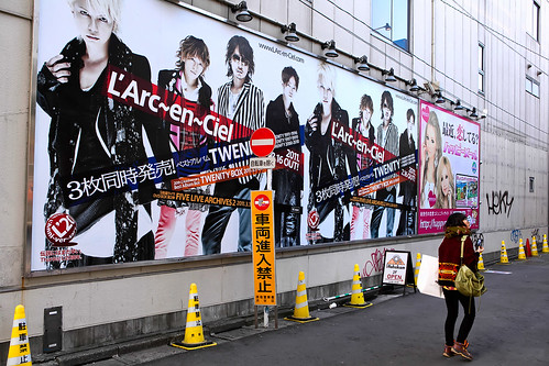 L'Arc-en-Ciel Billboard in Harajuku