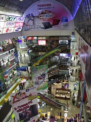 Pantip-Plaza