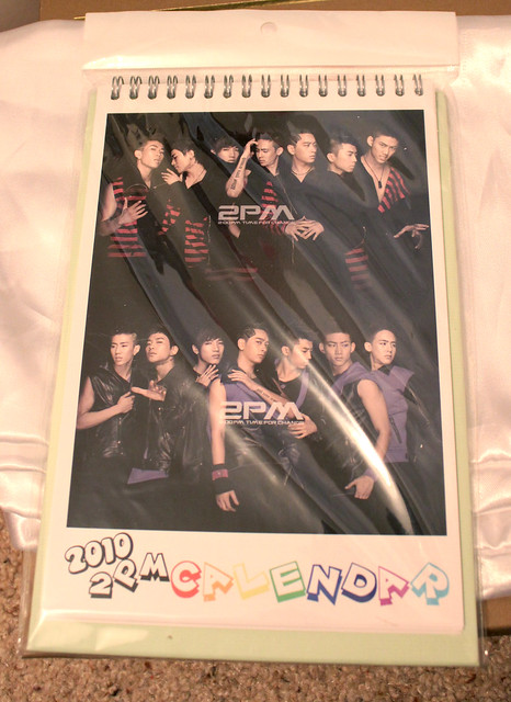 2PM calendar edit2