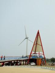 龍鳳漁港、風力發電機