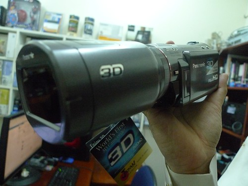 Panasonic 3D cam