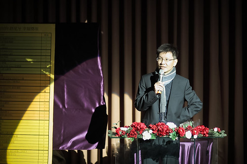 Lavender_Year_Party_2010_350