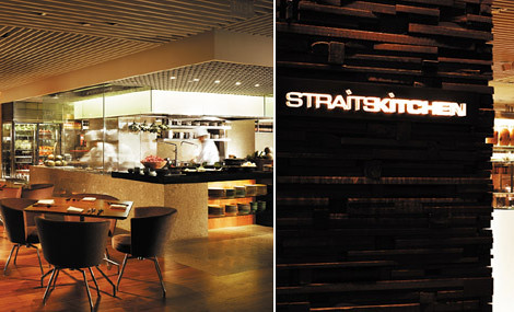 Straits Kitchen by bloompy