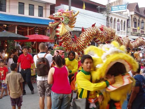 201102020270_CNY_Maenam-dragon