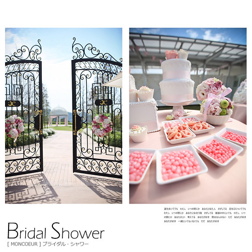 Bridal_Shower_000_002