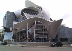 New art gallery in Edmonton