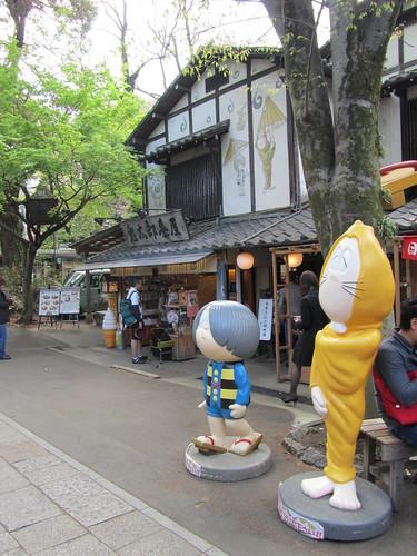 GeGeGe no Kitaro shop near Jindaiji