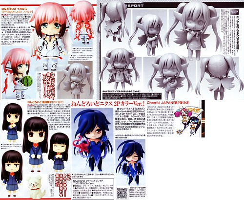 Various upcoming Nendoroid displayed