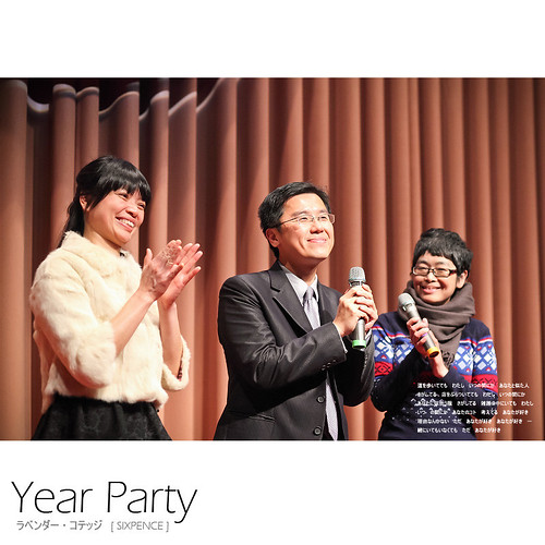 Lavender_Year_Party_000_023