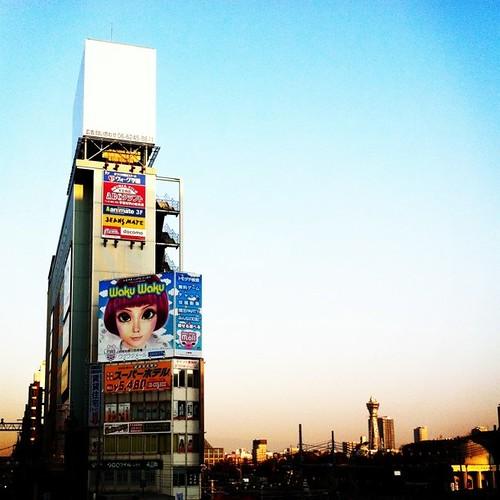 今朝の大阪、快晴です。みんなー、今日も笑顔で( ^ω^)( -ω-)( _ _)おはよ! #Osaka #Abeno #morning