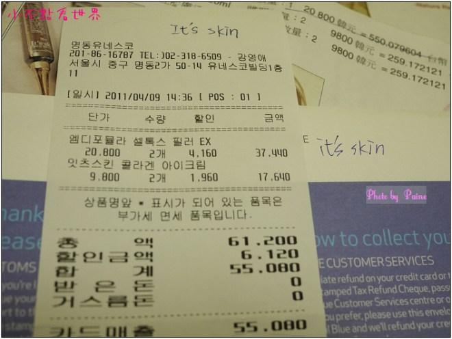 韓國美妝 (7).jpg