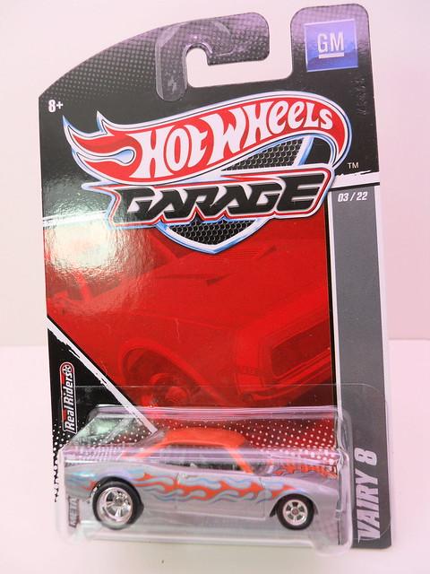 hot wheels garage vairy 8 silver orange (1)