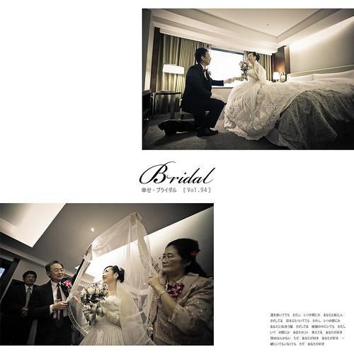 KWWJ_Wedding_000_007