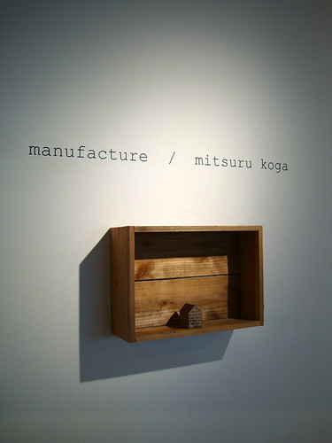 "Mitsuru Koga ""manufacture"""