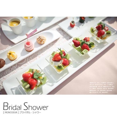 Bridal_Shower_000_013
