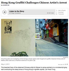 Ai Weiwei disappeared since Apr 2nd - Hong Kong Graffiti Challenges Chinese Artist's Arrest