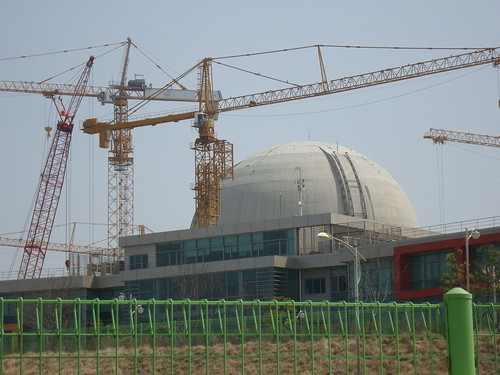 Gori Nuclear Plant