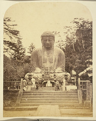 Bronze statue of Buddha at Daibouts, Japan