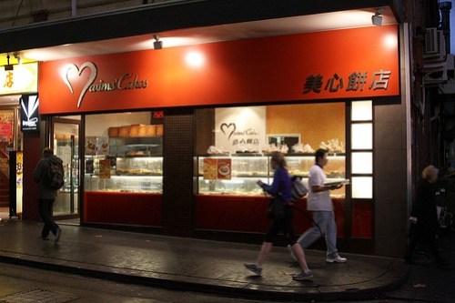 Maxim S Cakes Melbourne