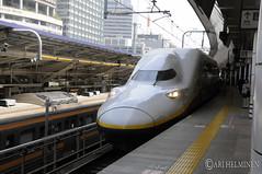 Shinkansen 新幹線,