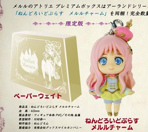 Atelier Meruru paperweight and Nendoroid Plus Meruru charm