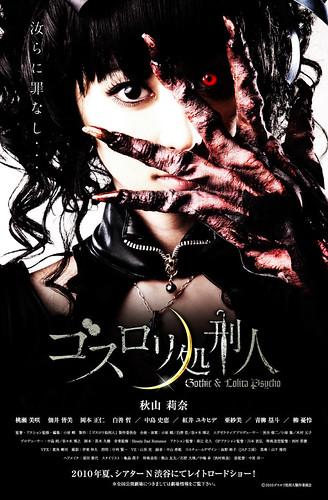 gothic-and-lolita-psycho