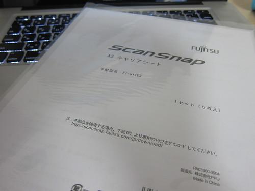 ScanSnap S1100ã§A3ç¨ç´ã読ã¿è¾¼ãã