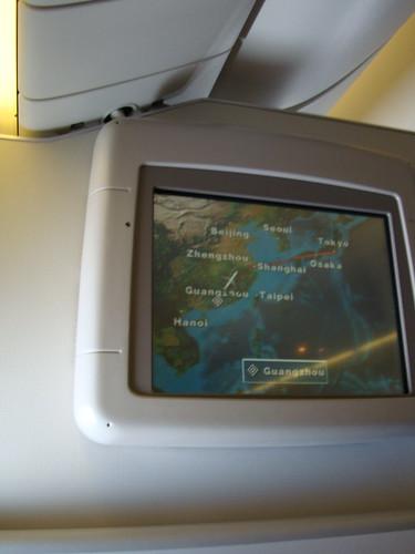 JAL to Guangzhou