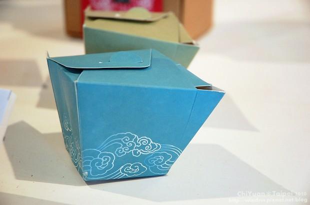 第八屆台灣設計博覽會03.jpg