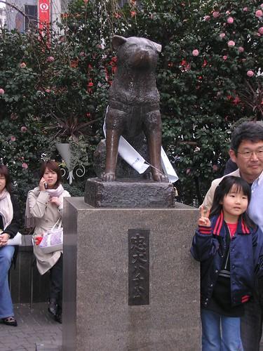 Hachiko (Shibuya)