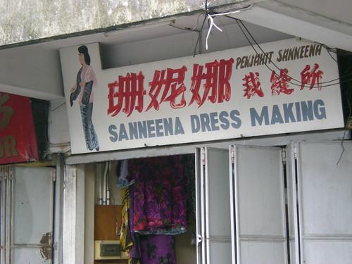 Ladies' dress making shop, Kuching