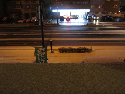 Snowing? In Hamamatsu??