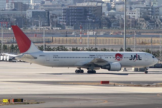 JAL B767-300ER(JA602J)