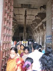 Shiva shrine Rajagopura Entrance