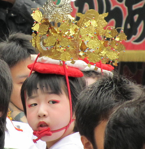 Oni Matsuri (鬼祭り), Toyohashi, 11th February 2011