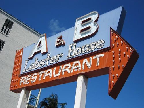 A & B Lobster House Restaurant Vintage Sign