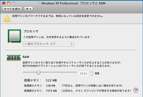 スクリーンショット(2011-03-22 22.21.21)