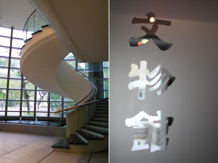 cu-art-museum2
