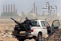 Libya Photo Collection