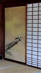 Shiro-shoin