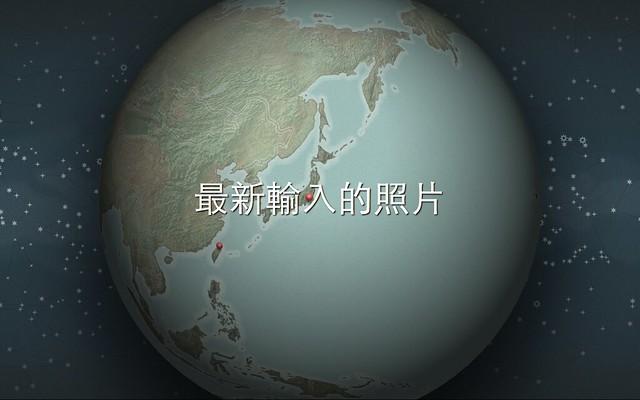 螢幕快照 2011-02-11 下午1.07.50