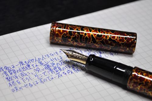OHASIDO fountain pen